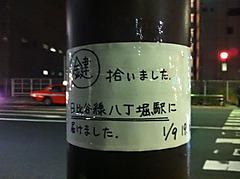 Img_4024