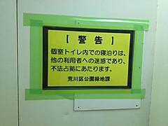 Img_6104