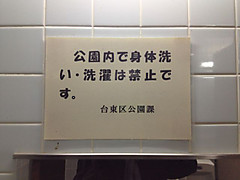 Img_6244