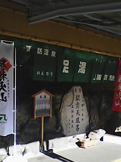 勝沼→諏訪